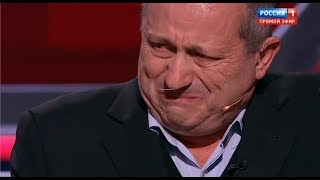 старый еврей расплакался на передаче Соловьева