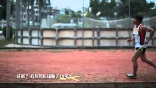 罐頭伯與雅惠愛情長跑婚禮影片