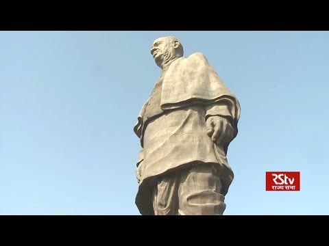 Vice President M Venkaiah Naidu visit the Statue of Unity in Gujarat
