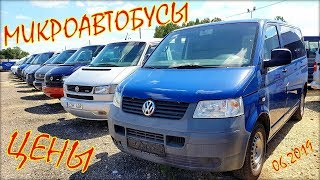 Микроавтобусы из Литвы, пассажирские. Июнь 2019.