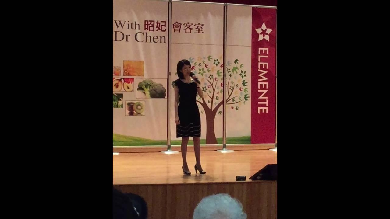 20160710葡萄糖胺軟骨素昭妃會客室第二集 - YouTube