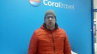 Отзыв Coral travel Киев(, 2017-03-30T09:29:23.000Z)