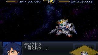 Super Robot Wars Alpha 2 - Gundam F91-Angriffe