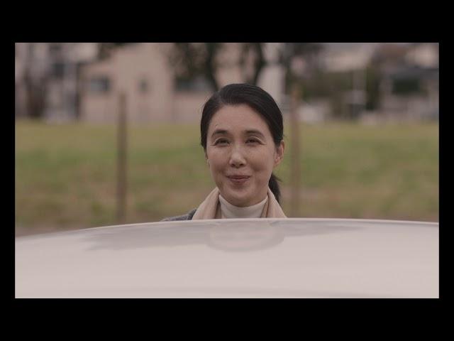 『淵に立つ』深田晃司監督×筒井真理子主演『よこがお』予告編