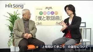 坂本九さんを始め、弘田三枝子、欧陽菲菲 、安西マリアなど昭和のヒット...