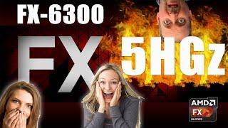 Розгін AMD FX-6300 БІЛЬШ 5GHz по шині +GTX 1060 6GB (FPS TEST)