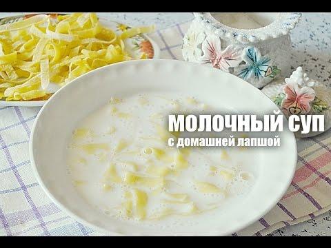Суп молочный с пшеном в