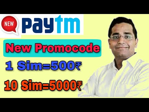 Paytm January 2018 || 500₹ add money promo code, Paytm January add money promo code