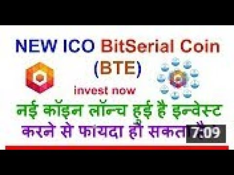 NEW BITSERIAL LEGAL ICO IMPORTANT LENDING 0.50 CENTS 10 Coins Free  TRADING MINING  29.10.2017