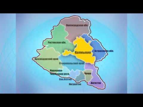 Калмыкия, Республика Калмыкия