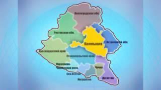 �������� ���� Калмыкия, Республика Калмыкия ������
