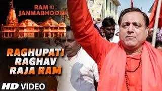 Raghupati Raghav Raja Ram Song New Hindi Movie | Ram Ki Janmabhoomi Govind Namdeo,Manoj Joshi
