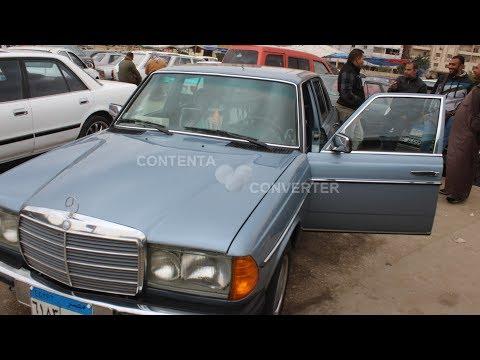 اسعار سيارة مرسيدس230 كامله ودواخل زيرو  لليع