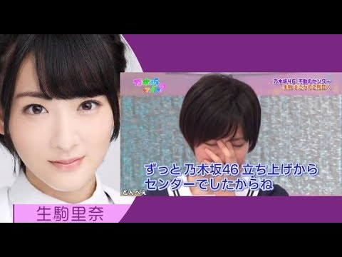乃木坂 選抜 ジェネ