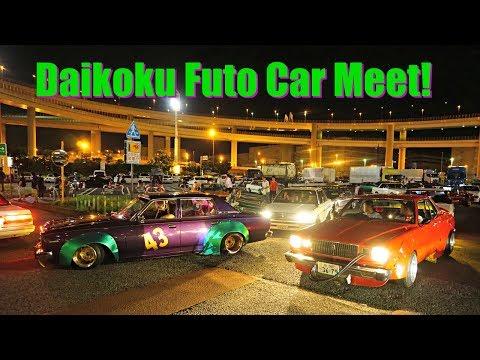 Daikoku Futo: Tokyo's Amazing Car Scene