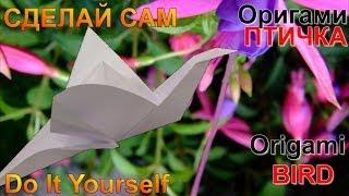 Оригами. Оригами летающая птичка из бумаги. Origami Flapping Bird
