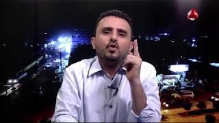 هل ستساهم الدفعة الأولى من الوديعة السعودية وتشكيل مجلس اقتصادي في وقف تدهور الريال اليمني؟
