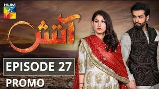 Aatish Episode 27 Promo HUM TV Drama