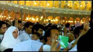 Shia ka Khana Kaaba mein Ali un wali Allah paray janay ka saboot