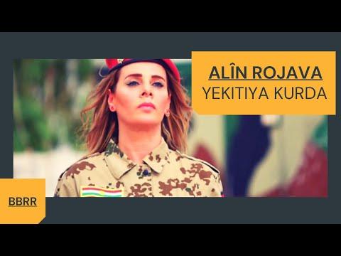 Alin - Yekitiya Kurda (Official Video)