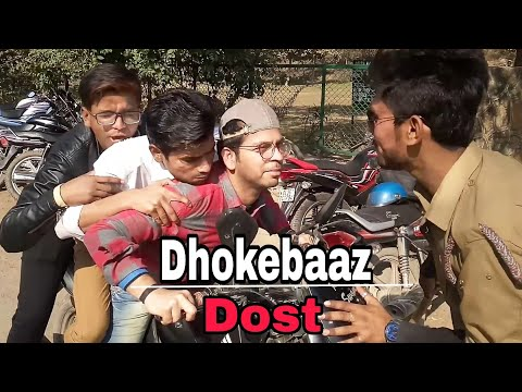Dhokebaaz Dost - Lsy Entertainment |