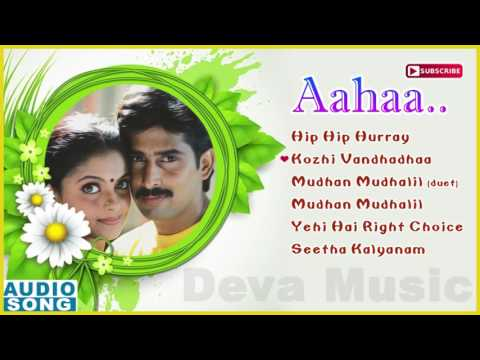 Aahaa Tamil Movie | Audio Jukebox | Rajiv Krishna | Sulekha | Deva | Suresh Krishna | Music Master