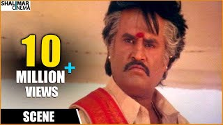 Pedarayudu Movie || Rajinikanth Best Dialogue Scene || Mohan Babu, Soundarya || Shalimarcinema