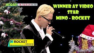 MINO singing ROCKET + WINNER kang seung yoon sexy dance 🔥💙 !