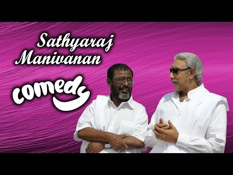 Lollu Mannan  Sathyaraj  Manivannan %super hit dialog comedy@//TAMIL SUPER HIT@ MOVIES#