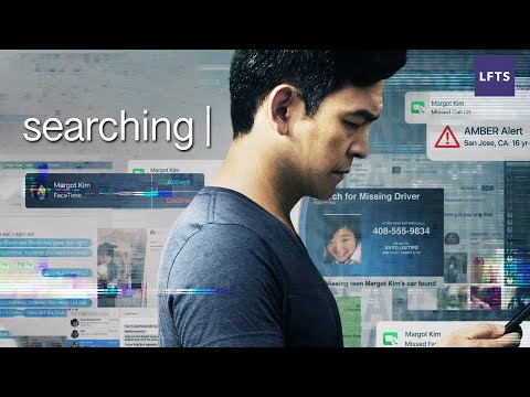 Searching — Reformatting a Thriller