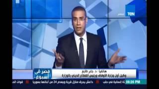 د.جابر طايع وكيل وزارة الأوقاف : الخطبة المكتوبة هي إرشادية وتنظيمية والازهر الشريف هو الاب