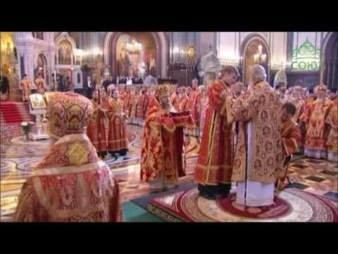 Grand Orthodox Divine Liturgy - The Feast of Slavic Apostles, Moscow.
