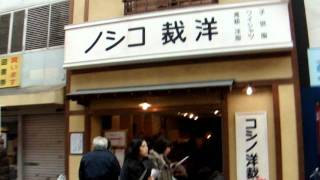 酒LUNCH 大人の遠足 PART3 http://kazubou2.jugem.jp/ チームナン...