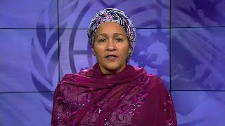 World Food Day - Amina J. Mohammed  Video Message (16 October 2017)
