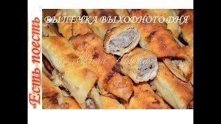 Рогалики с мясом - очень быстро и вкусно/Meat snack
