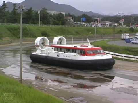 Oita Hover Ferry