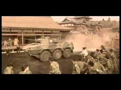 Sengoku Jieitai 1549  Fan Full online