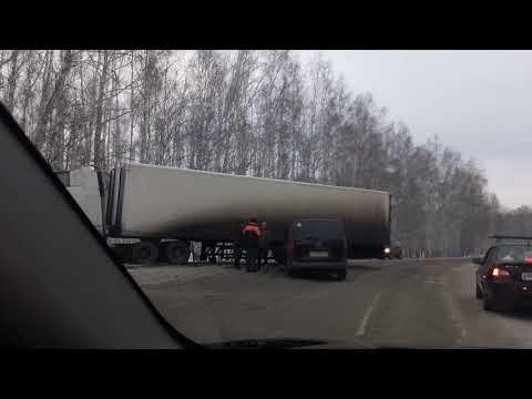 Авария у СНТ Рябинка Озёрск Челябинской области 13 декабря 2018