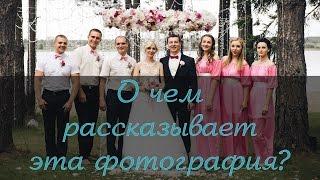 Свадебный фотограф Минск: О чем рассказывает эта фотография?