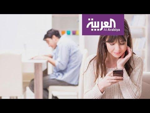 صباح العربية | الخيانة عبر الانترنت حقيقة أم افتراض؟  - 12:55-2019 / 2 / 21