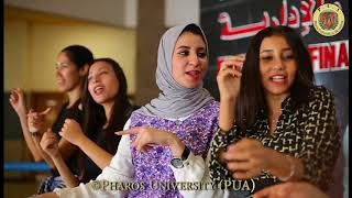 Faculty of Financial and Administrative Sciences Class 2017 Graduation video clip