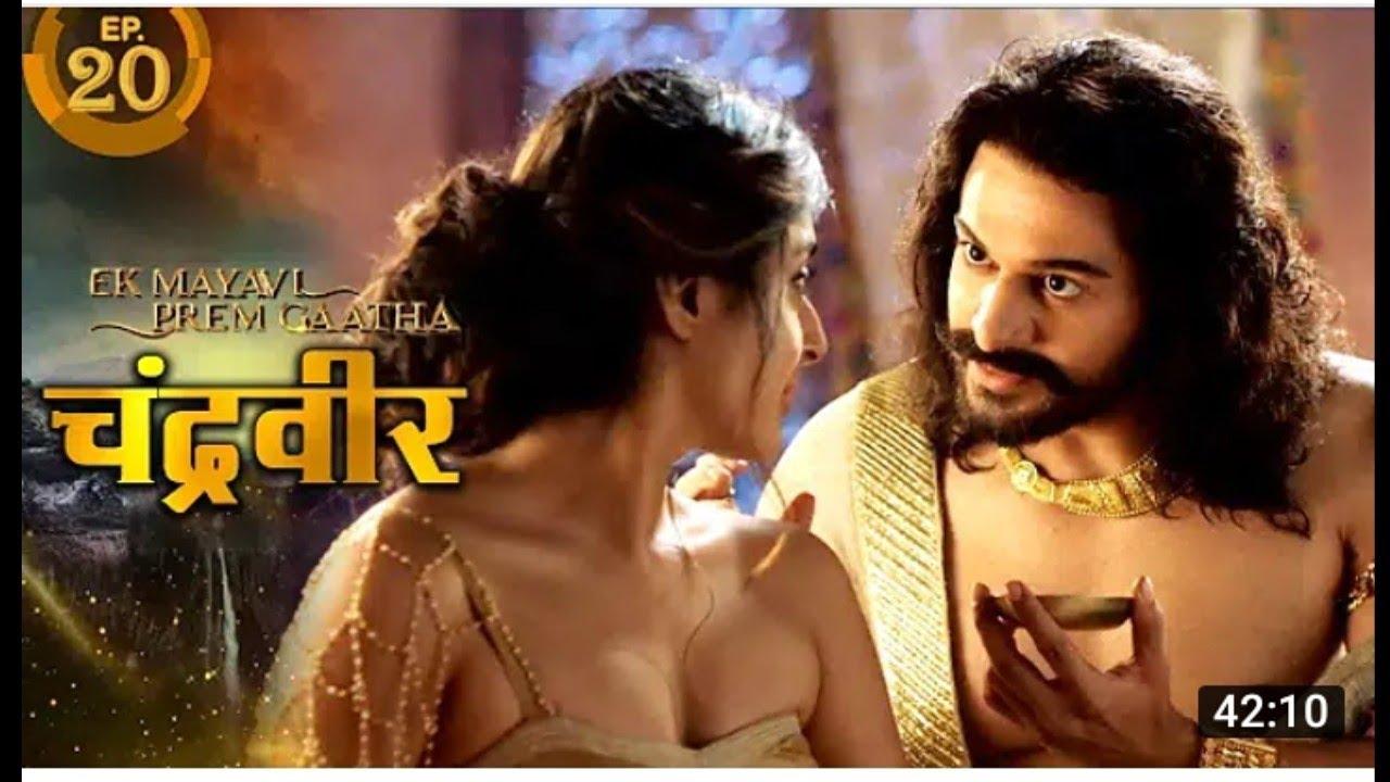 Download Chandravir (चंद्रवीर) chandravir New Episode  20  New Sumit Deewana Official..