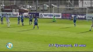 ФК Олимпик - ФК Севастополь 1-3 26.08.2012