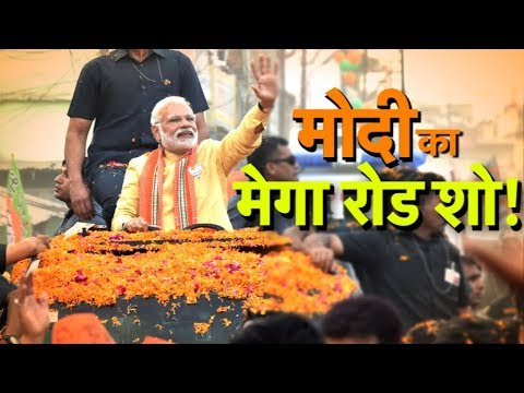 PM Narendra Modi Roadshow in Varanasi: वाराणसी में PM मोदी का Mega Road Show !