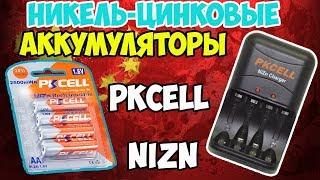 Никель-цинковые аккумуляторы АА от PKCELL с зарядкой! Все о этих типах аккумуляторов!