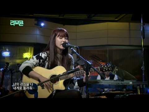【TVPP】IU - Tears, 아이유 - 티어스 @ Remocon Live