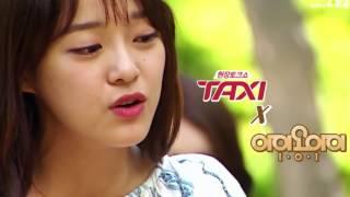i o i gugudan kim sejeong english songs cover