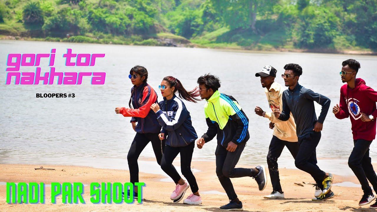 Nadi Wala Shooting   Gori Tor Nakhara Nagpuri Shoot   RKL