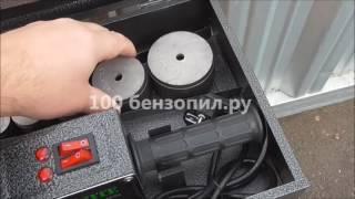 Аппарат для сварки пластиковых труб Favourite PC 3121(Данный товар можно приобрести в интернет-магазине 100бензопил.ру http://www.100benzopil.ru/collection/apparaty-dlya-svarki-plastikovyh-trub/prod..., 2016-10-27T22:43:11.000Z)