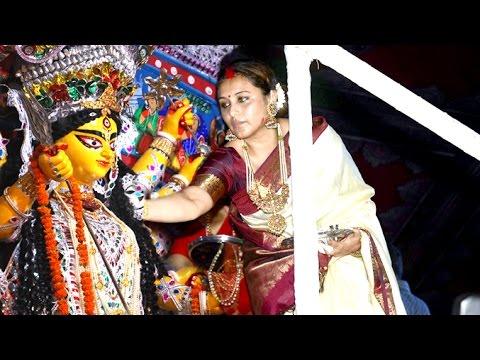 Rani Mukherjee Durga Pooja 2016 Full Video HD